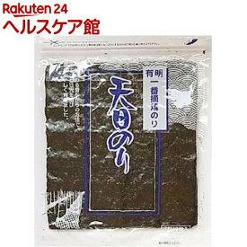 有明一番摘焼のり 天日のり 全型(10枚入)【成清海苔店】
