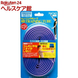 ハタ RBトレーニングチューブPAT.P. ソフトタイプ 20R2000S パープル(1本入)【ハタ(HATA)】