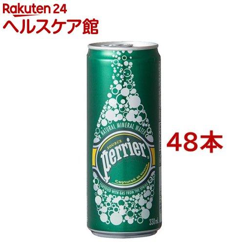 ペリエ ナチュラル 炭酸水(330mL*48缶入)【19_k】【ペリエ(Perrier)】[ペリエ 330 ミネラルウォーター 水 48本]【送料無料】