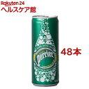 ペリエ ナチュラル 炭酸水(330ml*48缶入)【ペリエ(Perrier)】