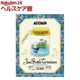 ムーミン ジャムボトル テラリウム(1BOX)