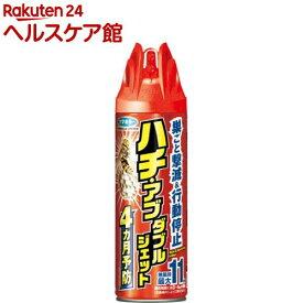 フマキラー ハチ用殺虫スプレー ハチ・アブダブルジェット(450ml)【more20】