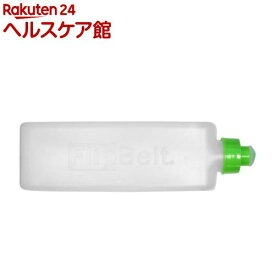 スポーツウエストポーチ Flip Belt専用 ウォーターボトル 11オンス(310ml) FBWB11(1コ入)【Flip Belt(フリップベルト)】[水筒]