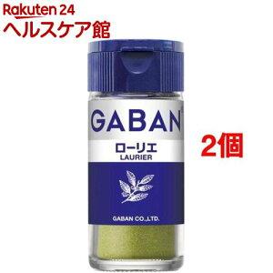 ギャバン ローリエ(14g*2個セット)【ギャバン(GABAN)】