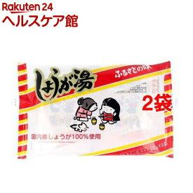 しょうが湯(20g*6袋入*2コセット)【今岡製菓しょうが湯】