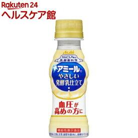 アミール やさしい発酵乳仕立て(100ml*30本入)【アミール】