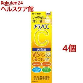 メラノCC 薬用 しみ集中対策 美容液(20ml*4個セット)【メラノCC】