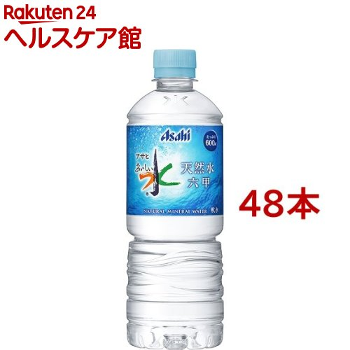 おいしい水 六甲(600mL*24本入*2コセット)【六甲のおいしい水】[国産 軟水 48本 ミネラルウォーター 水]