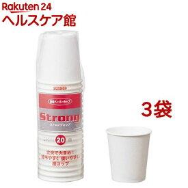 サンナップ ストロングカップ 250ml(20コ入*3コセット)【サンナップ】