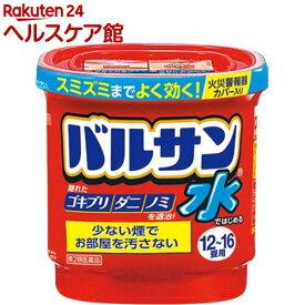 【第2類医薬品】水ではじめる バルサン 12〜16畳用(25g)【バルサン】