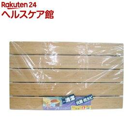 風呂 スノコ木目 5枚板(1枚入)