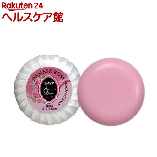 アロマデュウ フレグラントソープ ダマスクローズの香り(100g)【アロマデュウ(Aroma Dew)】
