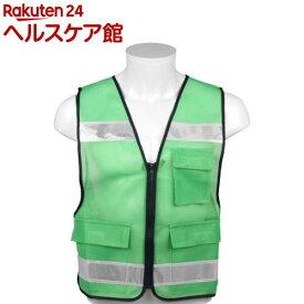 SK11 パトロールベスト 蛍光グリーン/反射テープ白 SK-PAT-ViG(1コ入)【SK11】