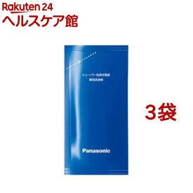 パナソニック シェーバー洗浄充電器専用洗浄剤 ES-4L03(3個入*3袋セット)