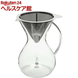 コーヒードリッパー ガラスカラフェ&ステンレスフィルター 2cup用 5473(1セット)【BIALETTI(ビアレッティ)】