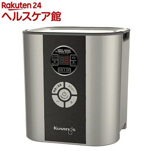 ヨーグルト&チーズメーカー(1台)【クビンス】