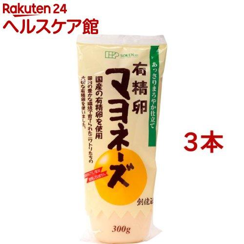 創健社 有精卵マヨネーズ(300g*3コセット)