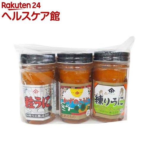 【訳あり】うに三味セット(45g*3コ入)