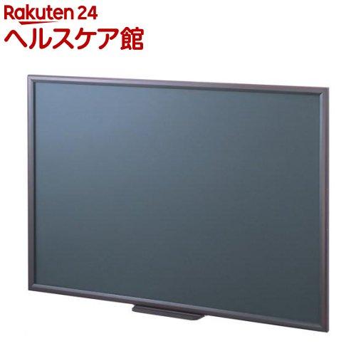ナカバヤシ 木製黒板 大(900*600mm) WCF-9060D 黒(1コ入)【ナカバヤシ】