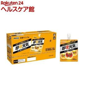 即攻元気ゼリー アミノ酸&ローヤルゼリー 栄養ドリンク味(180g*6個入)【spts3】【即攻元気】