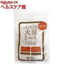 オーサワの国内産大豆ミート(ひき肉風)(100g)【オーサワ】