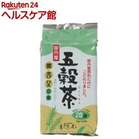 ひしわ 五穀茶 国内産雑穀使用 煮出し用(10g*20袋入)【ひしわ】