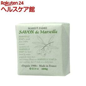 サボン・ド・マルセイユ オリーブ(100g)【サボン・ド・マルセイユ】
