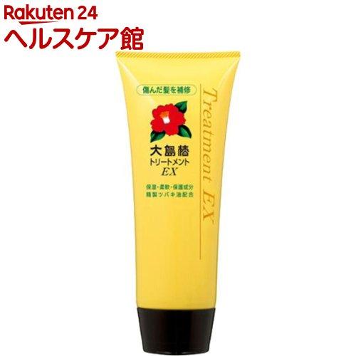 大島椿 EX トリートメント(200g)【大島椿シリーズ】