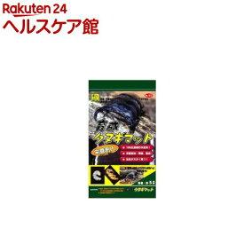 育成クヌギマット(5L)