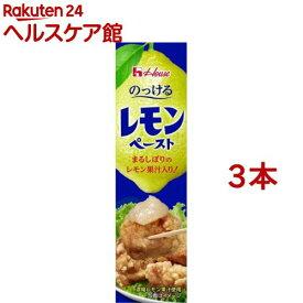 ハウス レモンペースト(40g*3本セット)【ハウス】