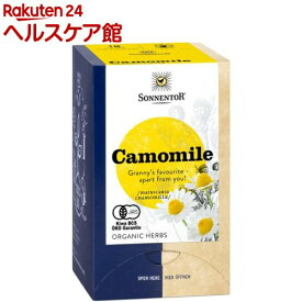ゾネントア カモミールティー(18袋入)【ゾネントア】