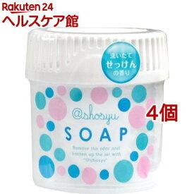 微香消臭剤 アットショウシュウ せっけんの香り(150g*4コセット)