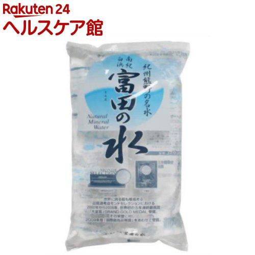 南紀白浜 富田の水 (ピッチャー付き)(1.3L*8コ入)