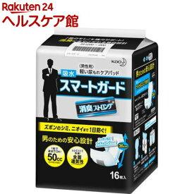 リリーフ 尿漏れパッド スマートガード 男性用 50cc(16枚入)【スマートガード】