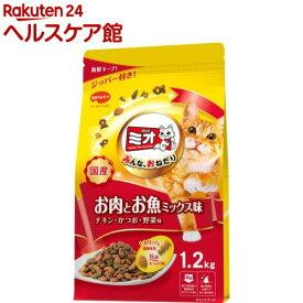 ミオ ドライミックス お肉とお魚ミックス味(1.2kg)【more20】【ミオ(mio)】[キャットフード]