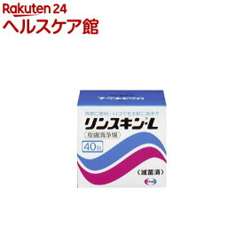 リンスキンL(40包入)【リンスキンL(リンスキンエル)】