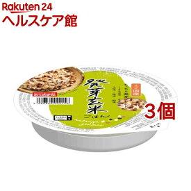 おくさま印 発芽玄米ごはん(160g*3個セット)【おくさま印】