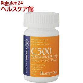 ヘルシーワン C500(60粒)【ヘルシーワン】