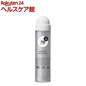 エージーデオ24 パウダースプレー 無香性 S(40g)【エージーデオ24】