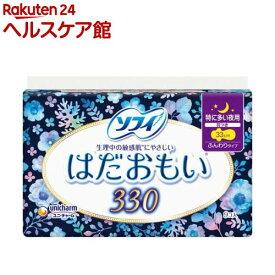 ソフィ はだおもい 特に多い日夜用 330 羽つき 33cm unicharm Sofy(9枚入)【ソフィ】[生理用品]