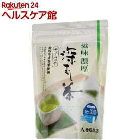 赤堀商店 滋味濃厚深むし茶 ティーバッグ(3g*30袋入)【赤堀商店】