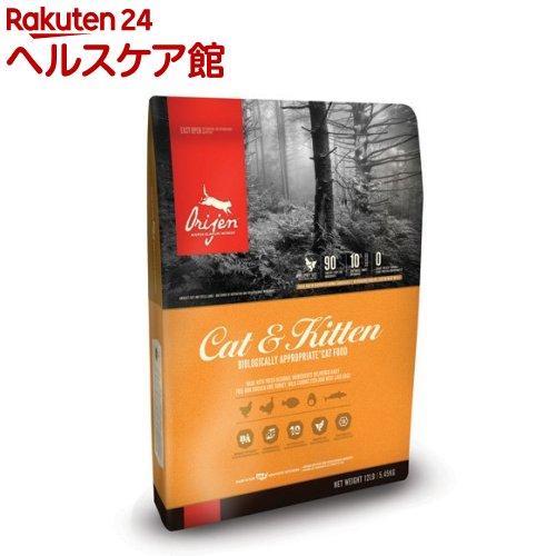 オリジン キャット&キトゥン(5.45kg)【オリジン】