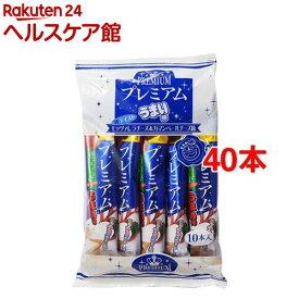 プレミアムうまい棒 モッツァレラ&カマンベール味(40本セット)