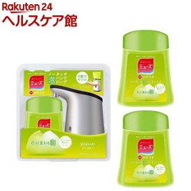 ミューズ ノータッチ キッチン本体+詰替え2コセット(1セット)【ミューズ】
