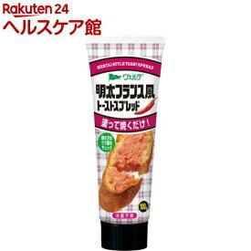 ヴェルデ 明太フランス風トーストスプレッド(100g)【ヴェルデ】