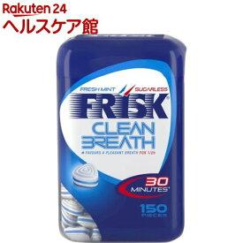 フリスク クリーンブレス フレッシュミント ボトル(105g)【more20】【FRISK(フリスク)】
