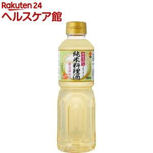 国産米100%純米料理酒(500mL)