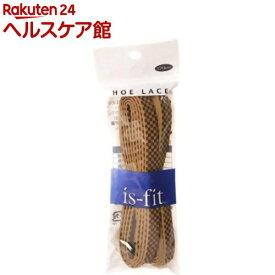 イズフィット シューレース AP-11 プリントチェック 茶/薄茶 120cm(1足組)【イズフィット】