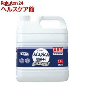 チャーミー マジカ 除菌+プロフェショナル 無香料(3.8L)【slide_e6】【チャーミー】