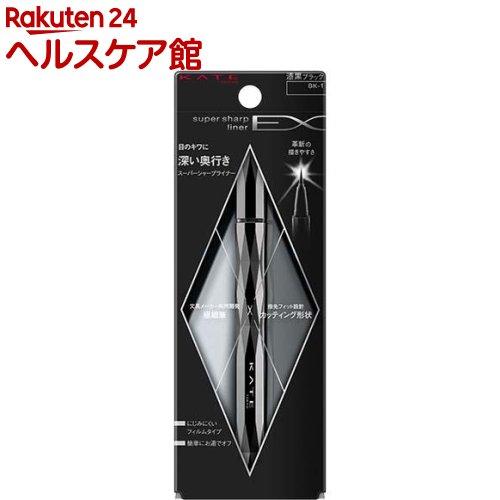 ケイト スーパーシャープライナーEX BK-1(0.6mL)【KATE(ケイト)】